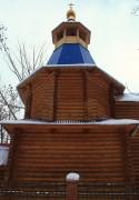 Часовня Сошествия Святого Духа - 116 километра, посёлок - г. Самара - Самарская область