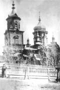 Церковь Воздвижения Креста Господня - Засамарская Слобода - г. Самара - Самарская область