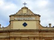 Кафедральный собор Введения во храм Пресвятой Богородицы - Ханья - Крит (Κρήτη) - Греция