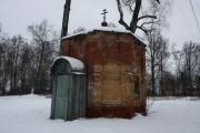 Волоколамск. Неизвестная часовня при больнице фабрики братьев Старшиновых в Щёкине