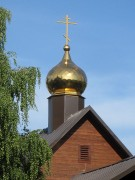 Церковь Спиридона Тримифунтского - Москва - Западный административный округ (ЗАО) - г. Москва