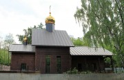 Фили-Давыдково. Спиридона Тримифунтского, церковь