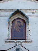 Церковь Стефана Пермского - Котлас - Котласский район, г.г. Котлас, Коряжма - Архангельская область