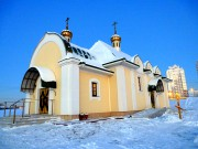 Церковь Сергия Радонежского - Минск - Минский район и г. Минск - Беларусь, Минская область