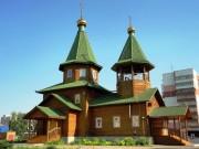 Церковь Успения Пресвятой Богородицы - Новосибирск - г. Новосибирск - Новосибирская область