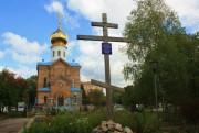 Церковь Елисаветы Феодоровны при областной клинической больнице - Самара - г. Самара - Самарская область