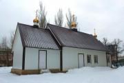 Церковь Екатерины великомученицы на Шестой просеке - Самара - г. Самара - Самарская область