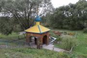 Неизвестная часовня - Богословка - г. Губкин - Белгородская область