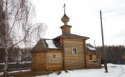 Церковь Андрея Первозванного - Селянцево - Сокольский район - Нижегородская область