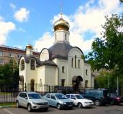 Войковский. Царственных Страстотерпцев в Коптеве, церковь