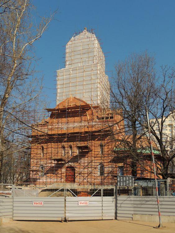 Церковь Иова, патриарха Московского, Москва