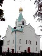 Церковь Иова, патриарха Московского - Можайский - Западный административный округ (ЗАО) - г. Москва