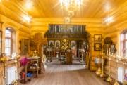Церковь Воздвижения Креста Господня - Чернуха - Лысковский район - Нижегородская область