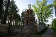 Часовня Иоасафа Белгородского - Прилуки - Прилуцкий район - Украина, Черниговская область