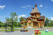 Церковь Марии Египетской на Братеевском холме - Братеево - Южный административный округ (ЮАО) - г. Москва