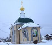 Церковь Богоявления Господня - Большое Давыдово - Павловский район - Нижегородская область