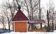 Неизвестная часовня - Морозовка - Арзамасский район и г. Арзамас - Нижегородская область