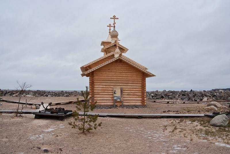 Церковь Ионы Климецкого, Учебно-спасательный центр МЧС России