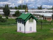 Часовня Сергия Радонежского - Тарасовка - Пушкинский район и г. Королёв - Московская область