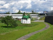 Тарасовка. Сергия Радонежского, часовня