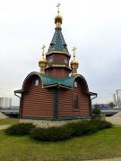 Часовня Варвары - Слуцк - Слуцкий район - Беларусь, Минская область