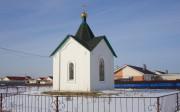 Часовня Петра и Февронии - Бор - г. Бор - Нижегородская область