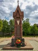 Богородск. Неизвестная часовня