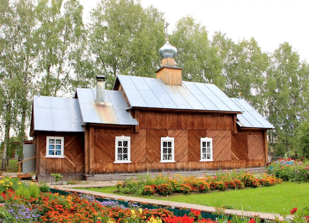 Церковь Рождества Пресвятой Богородицы, Ленинское