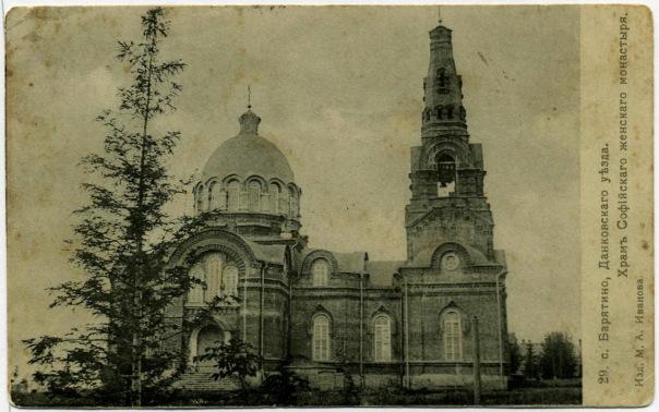 Барятинский Софийский женский монастырь. Собор Софии, Премудрости Божией, Барятино
