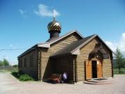 Церковь Александра Невского - Калининград (Кёнигсберг) - Калининградский городской округ - Калининградская область