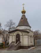 Часовня Любови Рязанской - Рязань - г. Рязань - Рязанская область