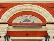Покровский женский монастырь. Церковь Петра и Февронии - Москва - Центральный административный округ (ЦАО) - г. Москва