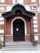 Пермь. Успенский женский монастырь. Церковь Иоанна Богослова