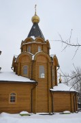 Церковь Михаила Архангела - Сорокино - Мытищинский район, г. Долгопрудный - Московская область