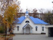 Самара. Похвалы Божией Матери, церковь