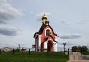 Хохлово. Флора и Лавра, церковь