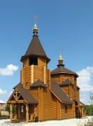 Церковь Иоанна Златоуста - Артемовск - Артёмовский район - Украина, Донецкая область