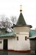 Часовня Пантелеимона Целителя - Москва - Центральный административный округ (ЦАО) - г. Москва