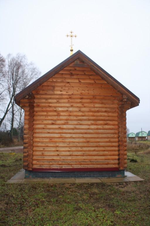 Часовня Николая Чудотворца, Милятино