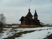 Церковь Спаса Преображения - Радумля - Солнечногорский район - Московская область