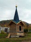 Неизвестная часовня - Зольное - Ставропольский район и г. Жигулёвск - Самарская область