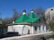 Церковь Луки (Войно-Ясенецкого) на Безымянке - Самара - г. Самара - Самарская область