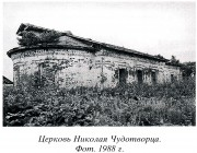 Церковь Николая Чудотворца - Муравкино - Гаврилово-Посадский район - Ивановская область