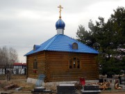 Часовня Всех Святых - Сухая Река - г. Казань - Республика Татарстан