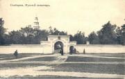 Покровский мужской монастырь - Ульяновск - г. Ульяновск - Ульяновская область