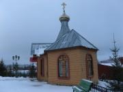 Церковь Казанской иконы Божией Матери - Нижнекамск - Нижнекамский район - Республика Татарстан