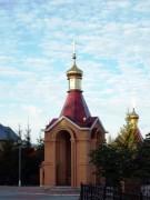 Часовня Животворящего Креста - Нижнекамск - Нижнекамский район - Республика Татарстан