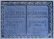 Церковь Матфея Апостола - Судак - г. Судак - Республика Крым