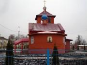Церковь Матроны Московской - Ефремов - г. Ефремов - Тульская область