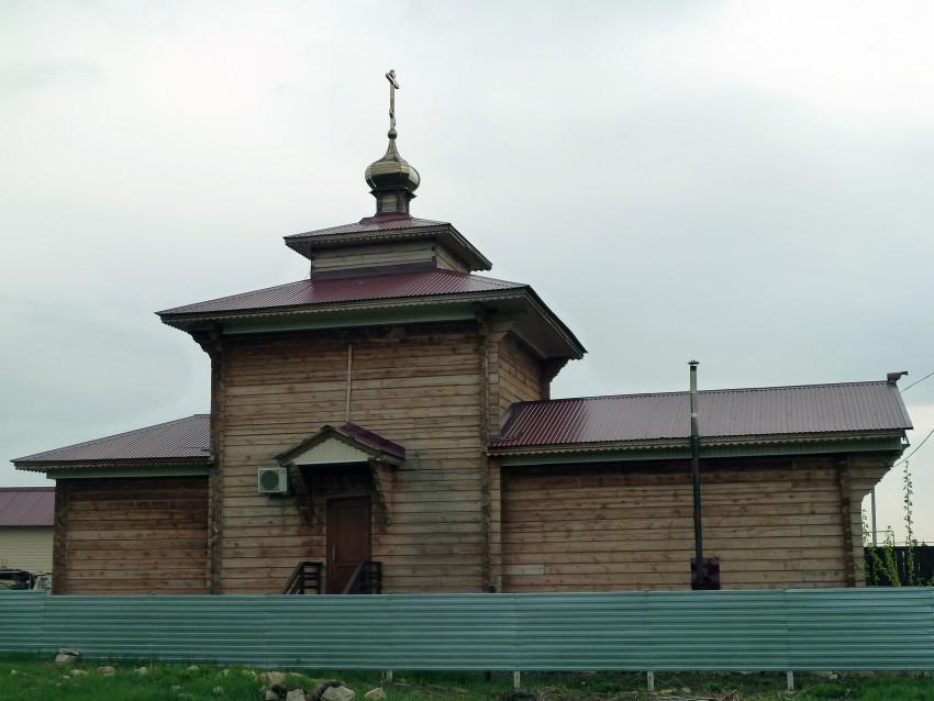 Церковь Димитрия Солунского, Сырейка
